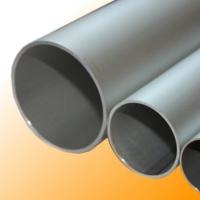 Aluminium tube.jpg
