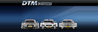 DTM_Experience_Demo_Banner